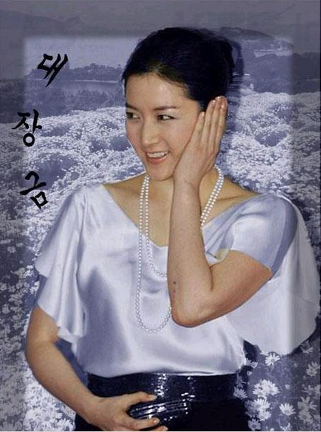 イ・ヨンエ画像20090908.JPG